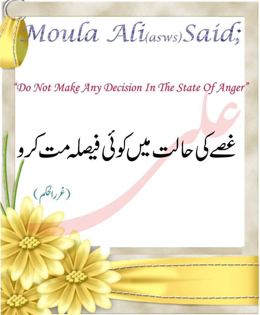 Mola Ali a.s.