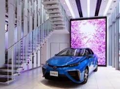 Hidrojenle çalışan otomobil