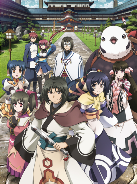 Key Visual Utawarerumono: False Mask