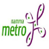 BMRCL Train Operator/Maintainer Recruitment Notification 2014