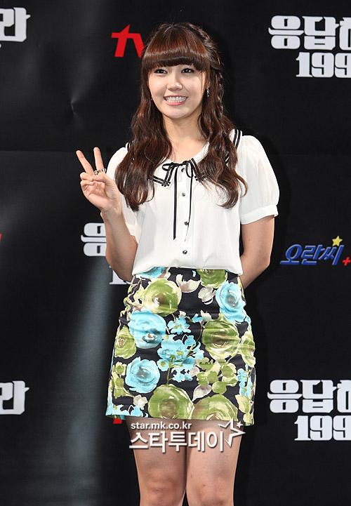 Jung Eunji Bantah Rumor Operasi Plastik