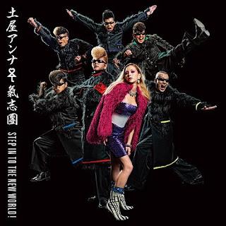 Anna Tsuchiya Kishidan 土屋アンナ<愛愛傘>氣志團 - Step In To The New World!