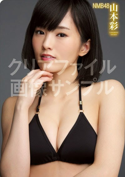 nmb48-sayanee-clear-file-sample-ex-taishu-2