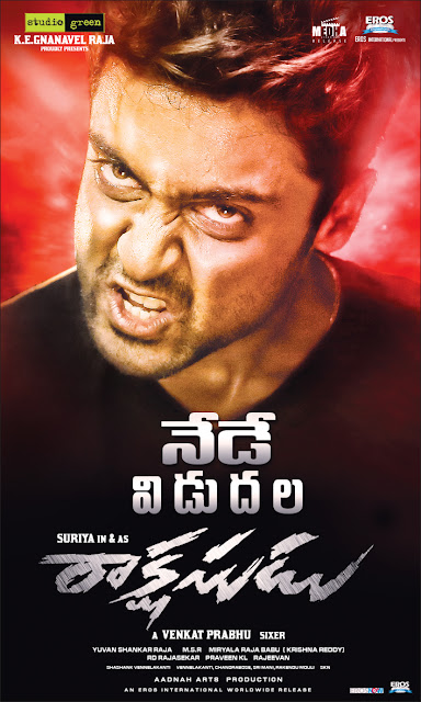 Suriya Rakshasudu Review.Rakshasudu Movie Reviews,Suriya Mass Review,Telugucinemas.in Ratings and Reviews,Rakshasudu Movie Reviews,Rakshasudu Ratings,Rakshasudu movie critic Reviews,Ratings in Websites of Rakshasudu