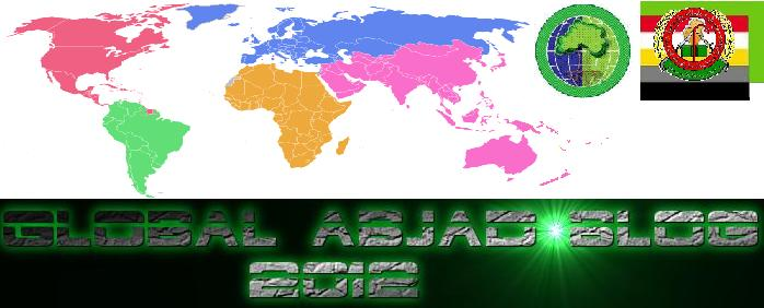 GLOBAL ABJAD BLOG
