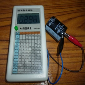 buy esr meter in Kenya