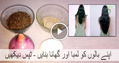 how to make hair grow long in two weeks