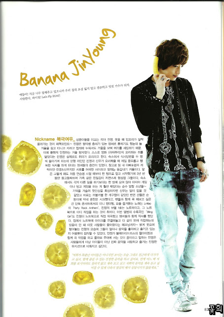 Jin Young B1A4