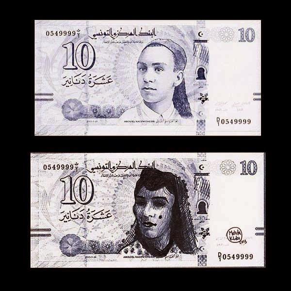 saliha-10dinars
