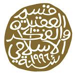 Jabatan Akidah dan Pemikiran Islam