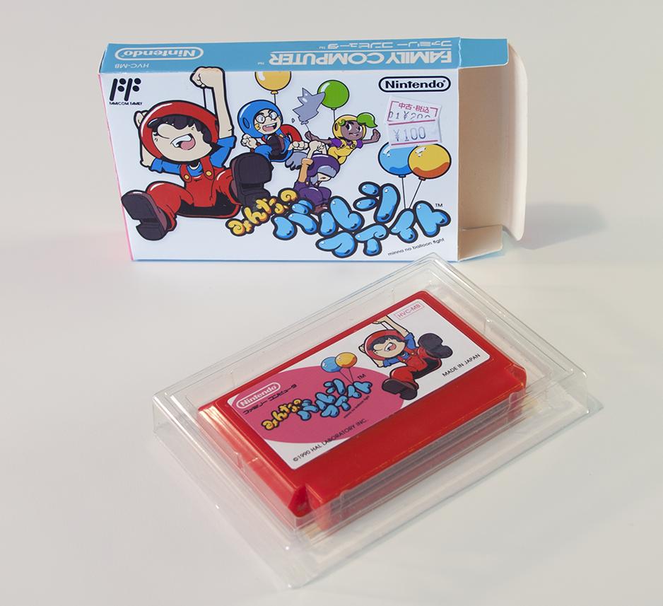 Ribbon Black: Minna No Balloon Fight (みんなのバルーンファイト) (Famicom