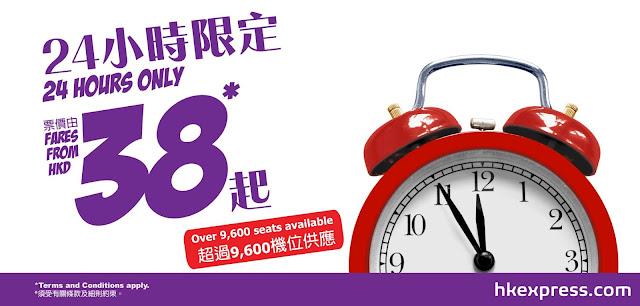 HKExpress「全線$38」, 來回連稅韓國 $501、日本 $406、 台中 $469起,今晚零晨開賣!