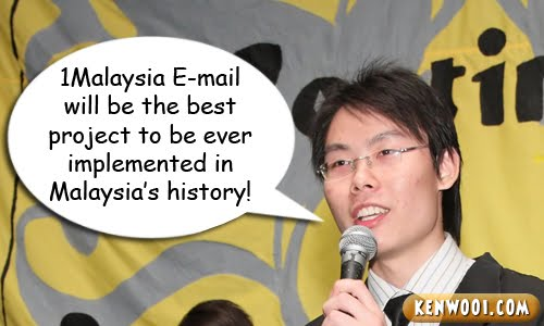 1malaysia email kenwooi speech