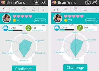 brainwars android