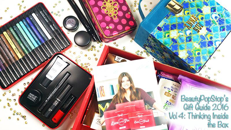 gift ideas holiday beauty 2016