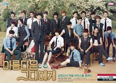"Sinopsis] Drama Korea Terbaru ""To The Beautiful You"" (2012)"