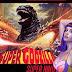 """A música """"Dark Horse"""" da Katy Perry é plágio do jogo """"Super Godzilla"""" de Super Nintendo. Sério."""