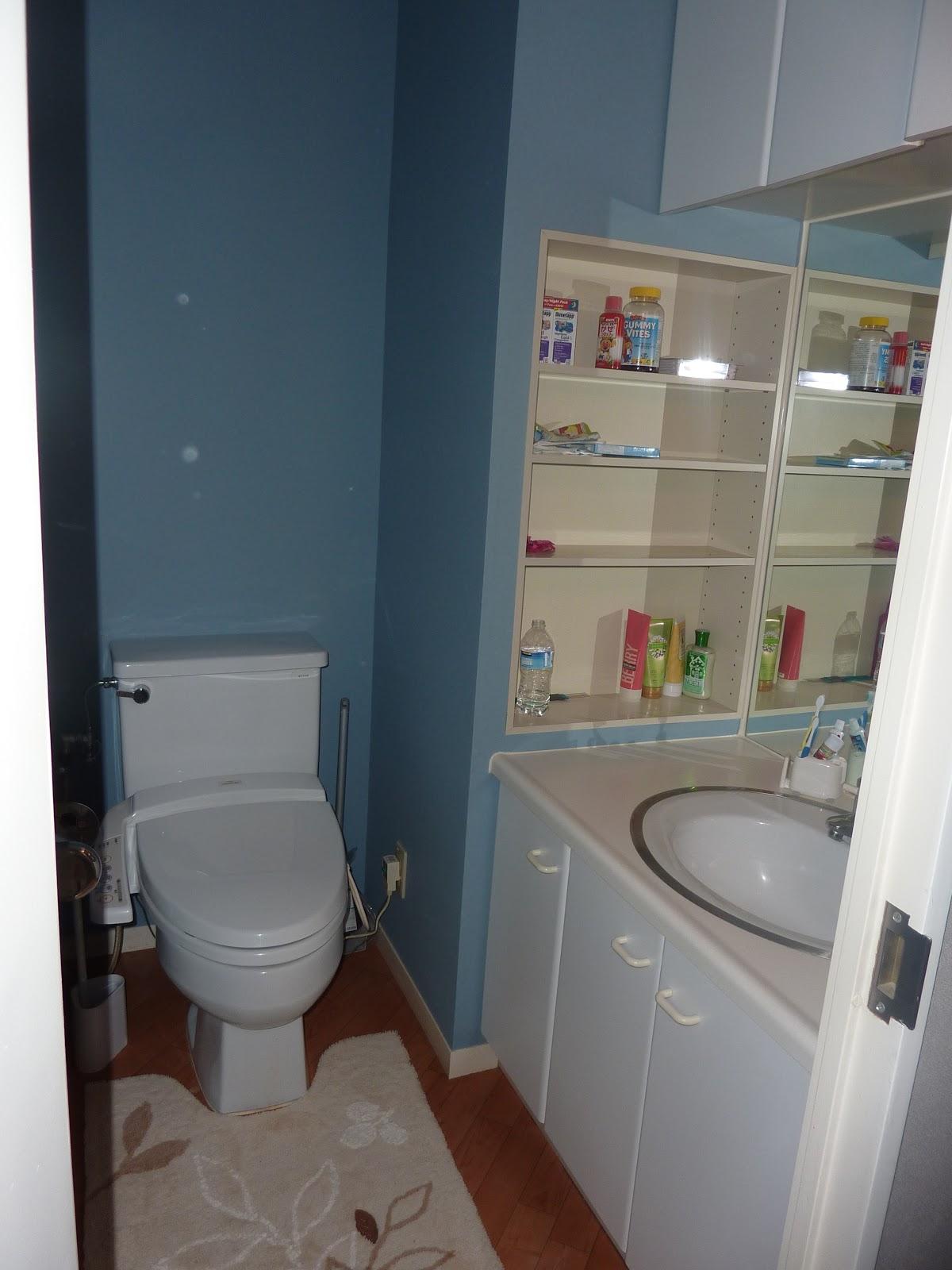 Keyser Family: Bathrooms