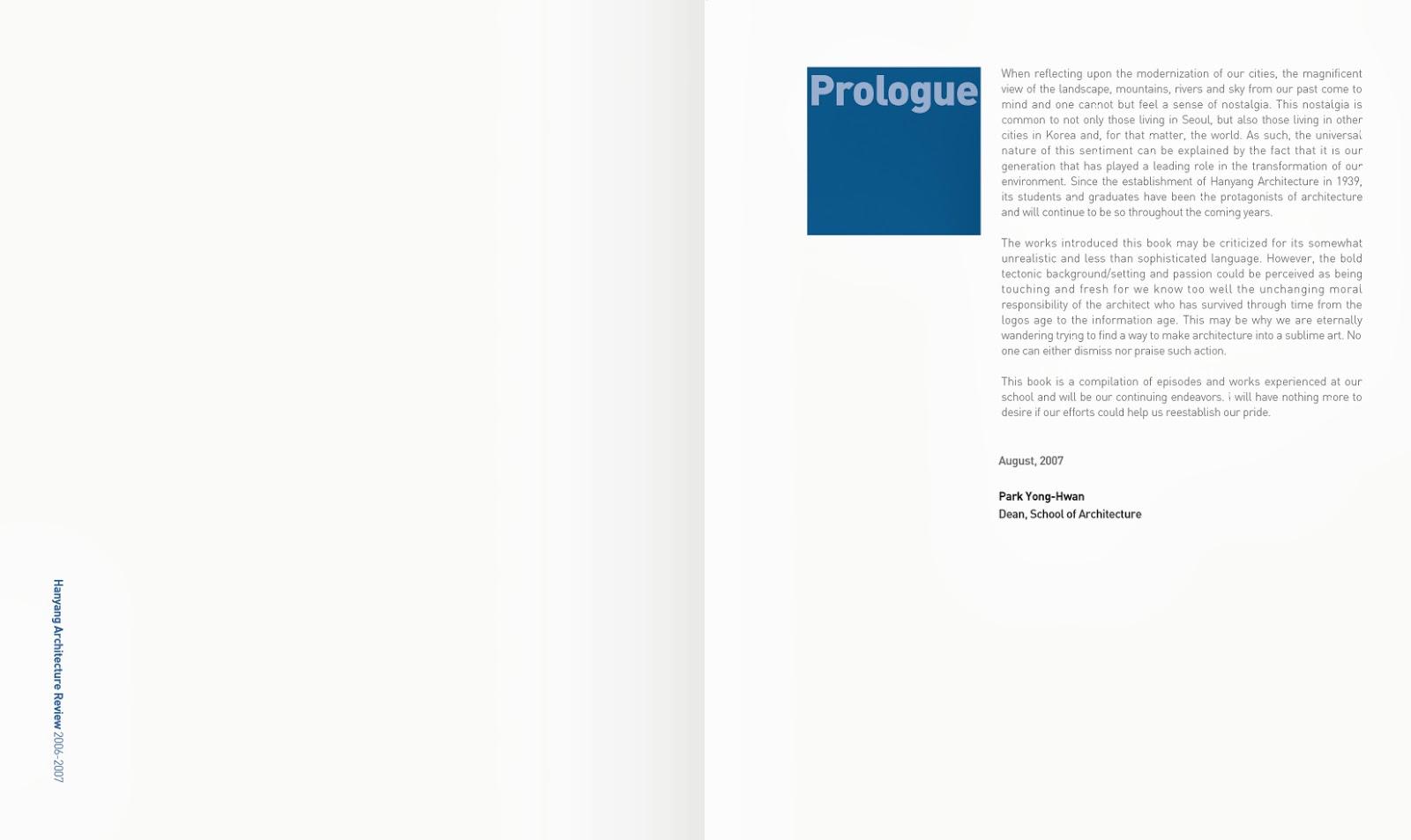 design SJ: 한양건축대학원 학술논문집 디자인