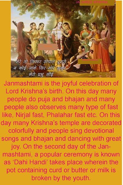 Radhey Krishna