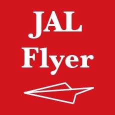 JAL Flyer