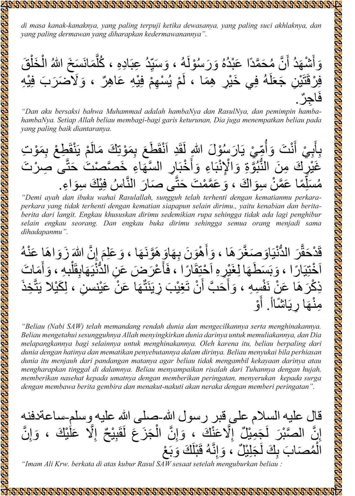 ucapan 40 hari orang meninggal islam   nusagates