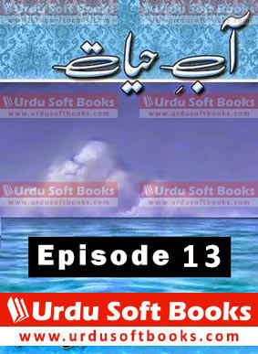 Aab e Hayat by Umera Ahmed Episode 13