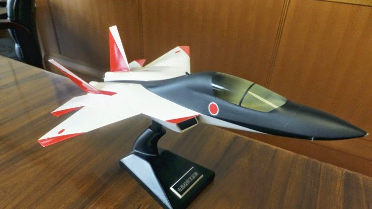 Japan ATD-X Stealth Fighter