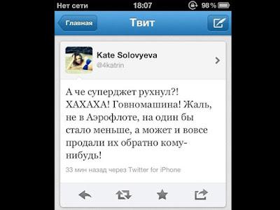 Ekaterina Solovyeva Twitter