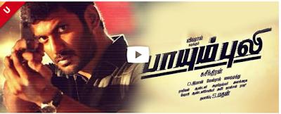 Paayum Puli 2015 Full Tamil Movie Download HD 300mb