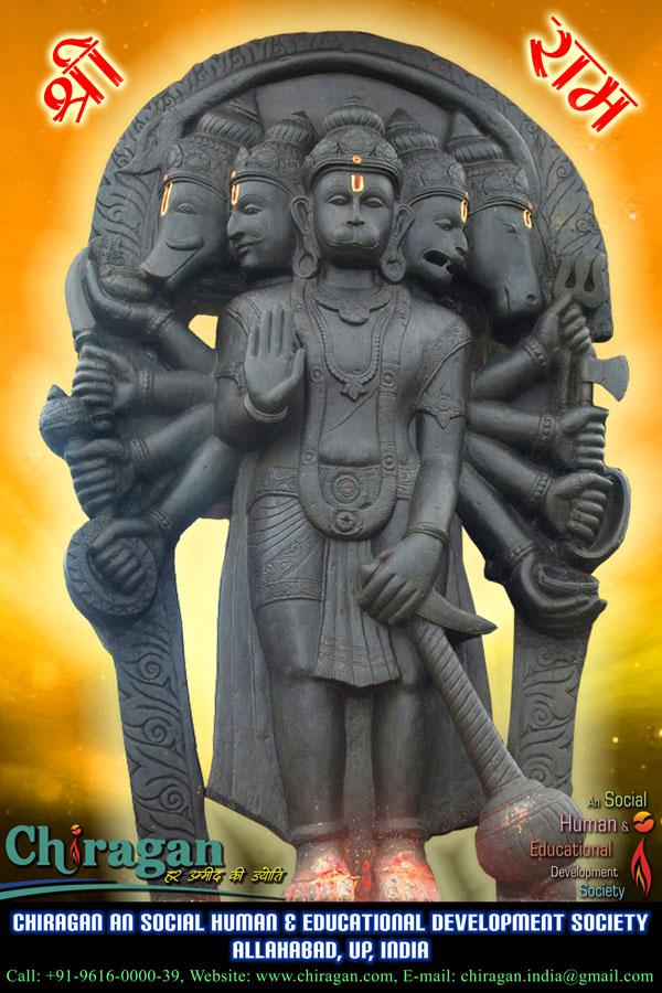 chiragan च र गन panchamukhi hanuman ji this is the original