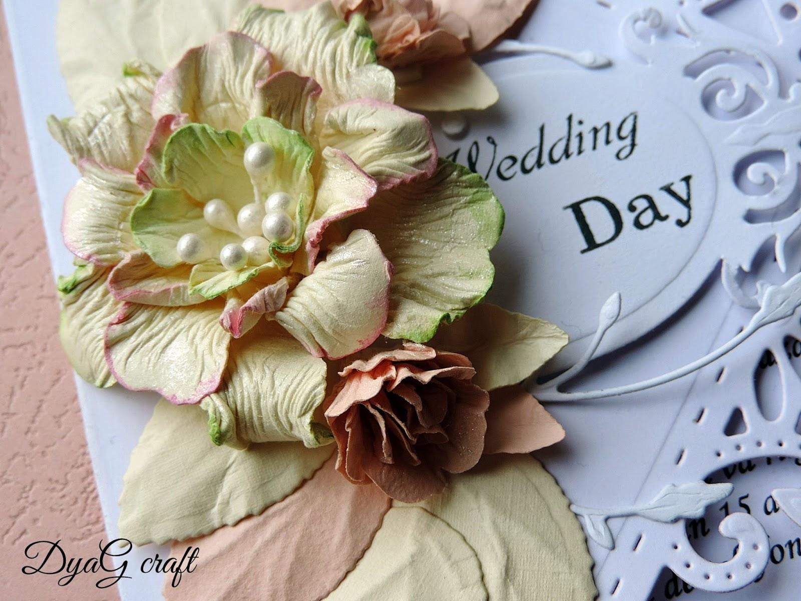 invitatii nunta  dantela