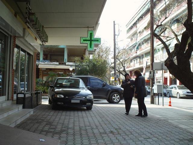 Παρκαρισμένα αυτοκίνητα μπροστά σε καταστήματα υγιεινομικού ενδιαφέροντος