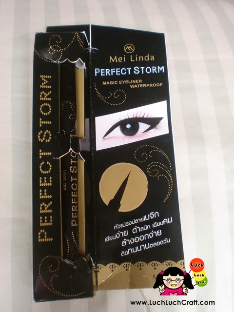 Review: Mei Linda Perfect Storm Eyeliner