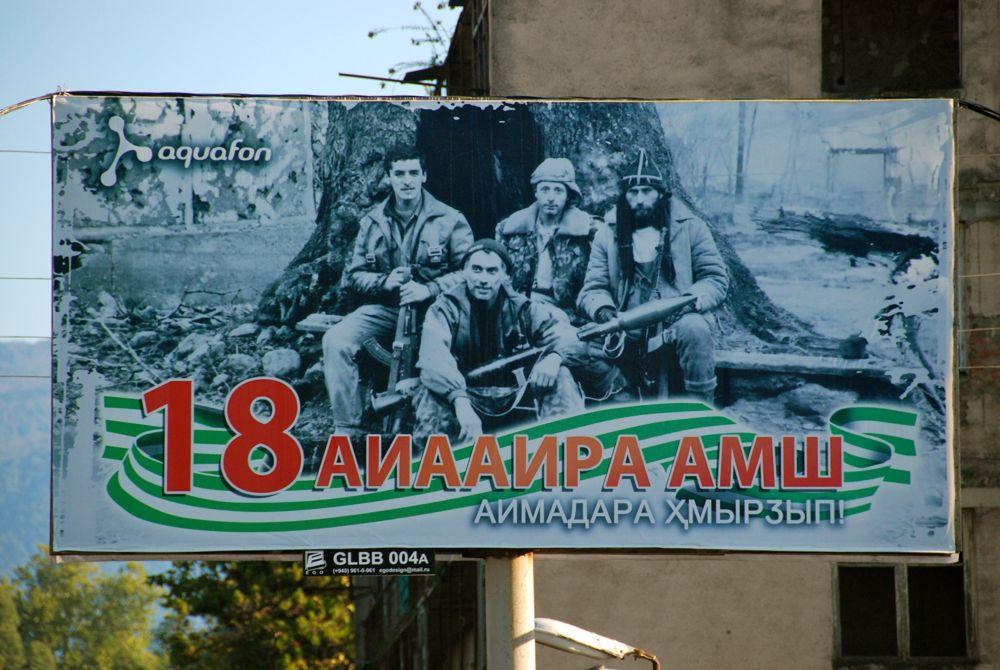 Viaje a Abjasia