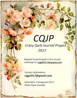 CQJP 2017