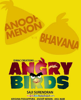 Angry Birds Movie Firstlooks