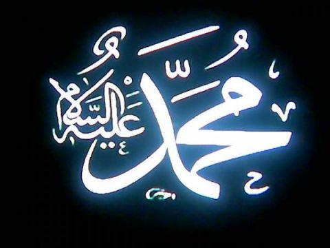 biodata nabi muhammad sejarah rasulullah saw maulidur rasul