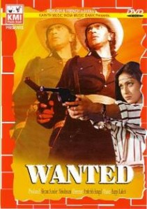 Download Hindi Movie Wanted 1983 MP3 Songs, Free MP3 Songs Download, Download Wanted (1983) Songs, Bollywood MP3