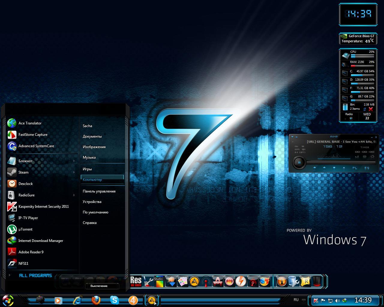 Темы эротика для windows 7 бесплатно 15 фотография