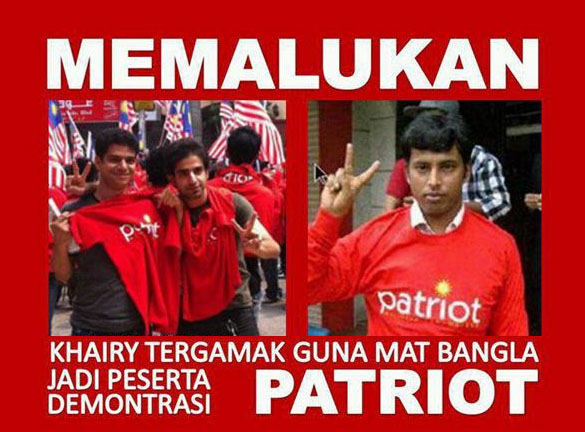 foto Bersih & Nakba Orang Melayu
