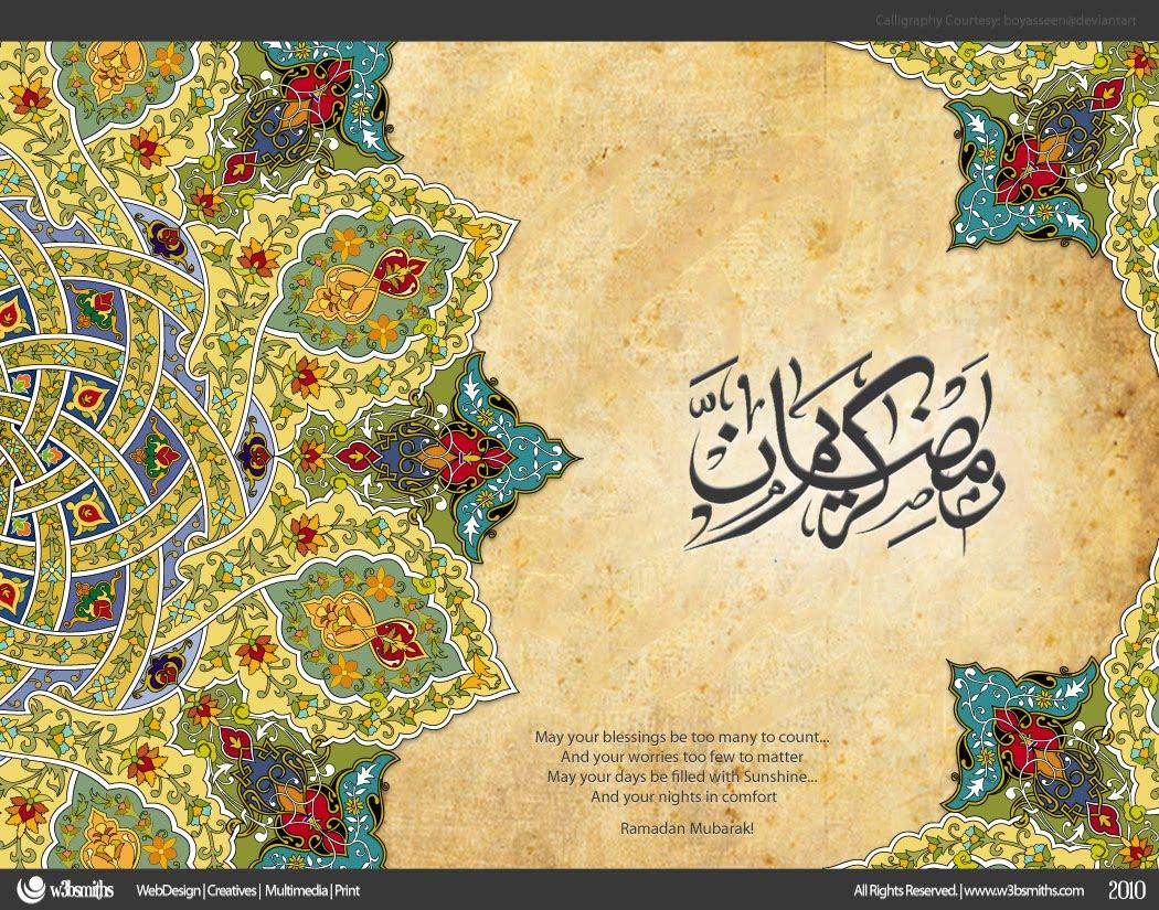 Ramadan greetings and quotes islamic sayings ramadan greetings and quotes islamic sayings image 1 kristyandbryce Images