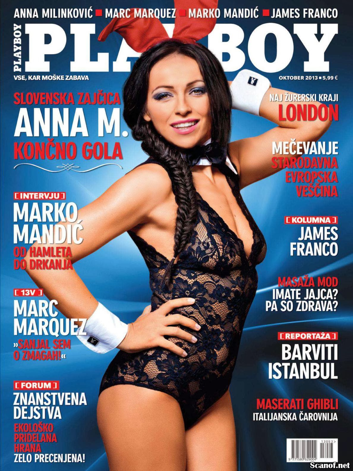 photos of anna milinkovic from playboy slovenia october 2013 issue