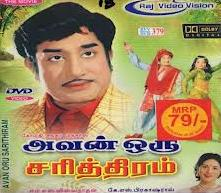 Watch Avan Oru Sarithiram (1976) Tamil Movie Online
