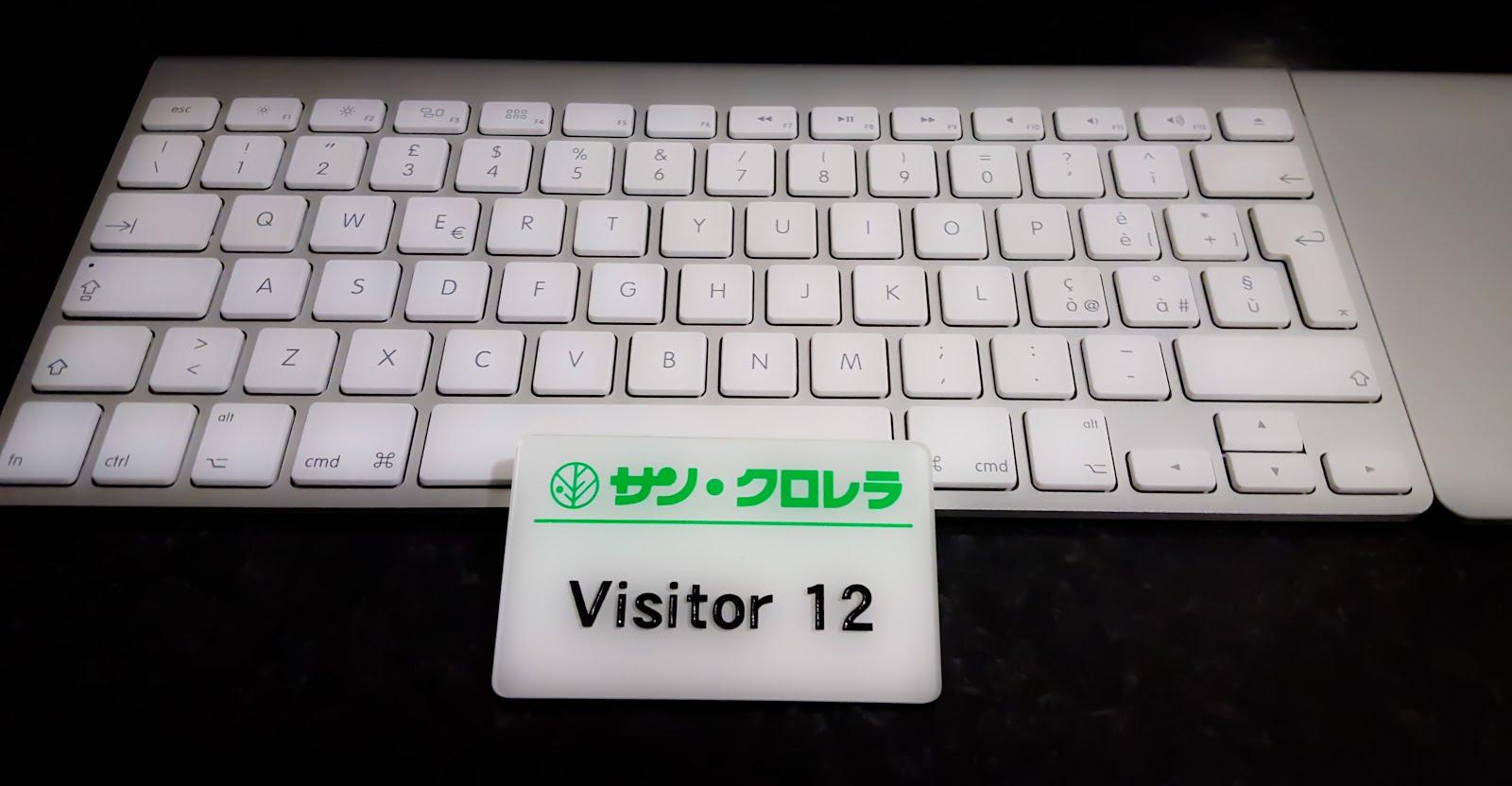 Visitor 12