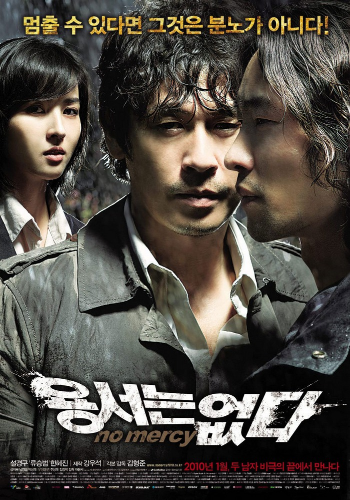 Modern Korean Cinema: Korean Cinema News (04/26-05/02, 2012)