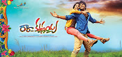 Ra Ra Krishnayya Movie Wallpapers-thumbnail-5