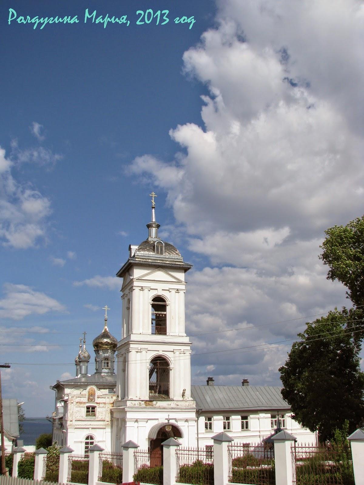 Церковь Троицы Живоначальной Козьмодемьянск
