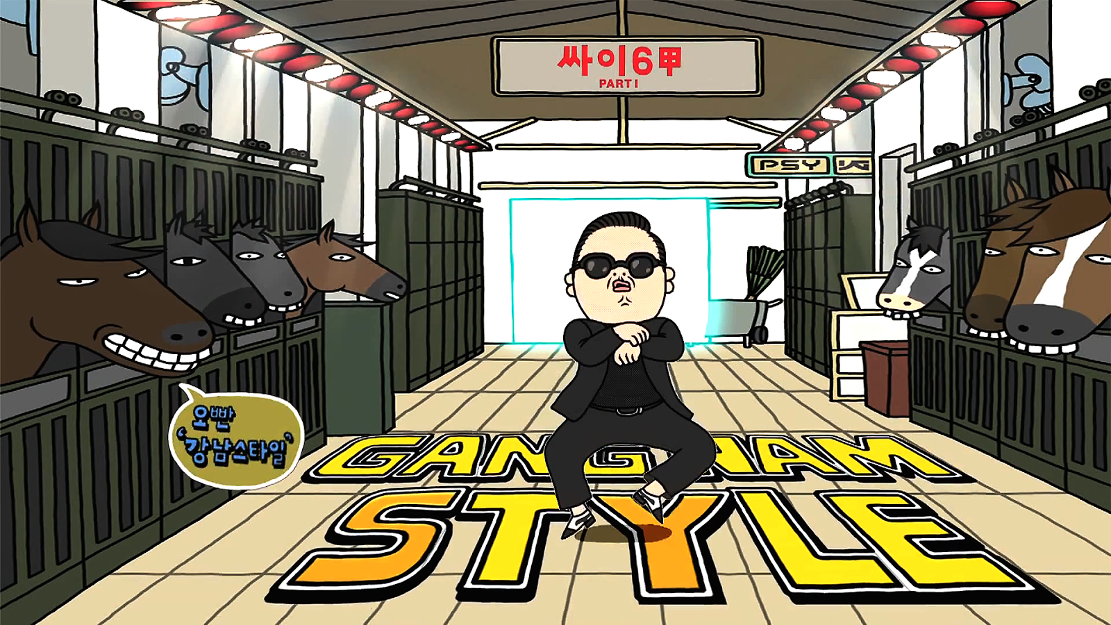 http://4.bp.blogspot.com/-uRy1ndIbFN0/UQHk0H5uLiI/AAAAAAAA5lw/d-HgK8NaM5s/s1600/oppa-gangnam-style-wallpaper-hd.png