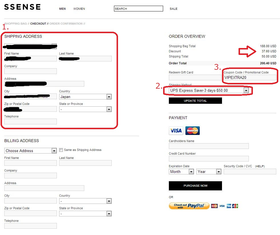 Ssense coupon code